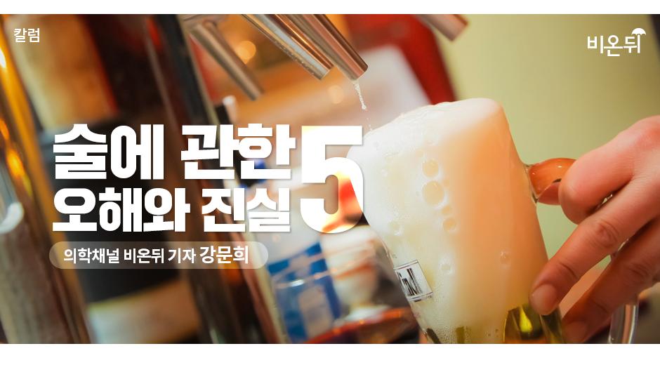 alcohol_1125