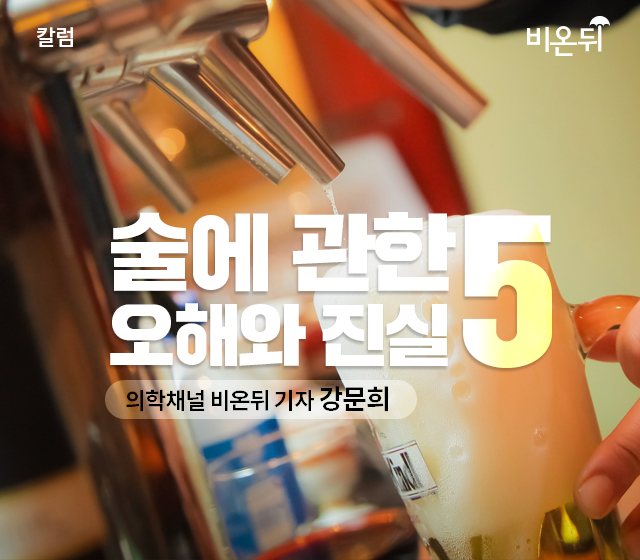 alcohol_1125m