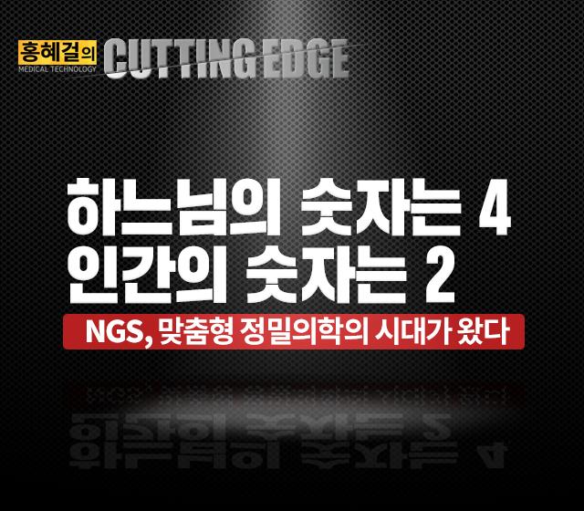 cutting_1113m