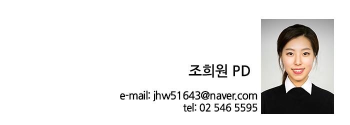 사본 -조희원-프로필
