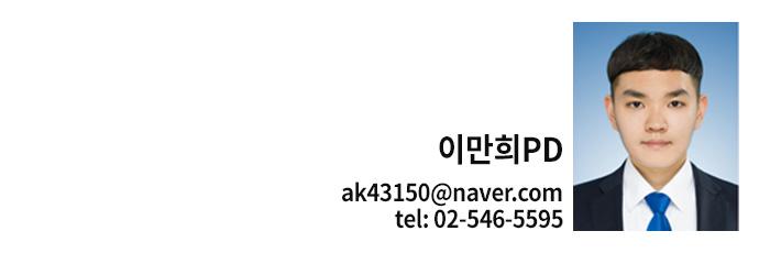 이만희-PD-프로필